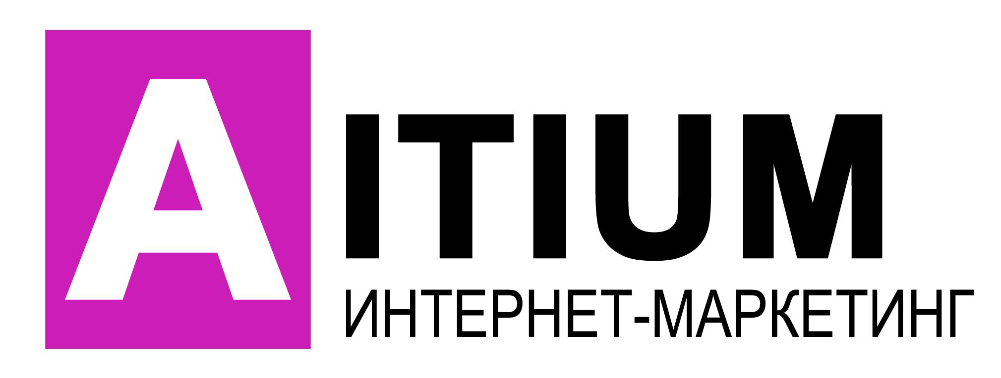 Aitium